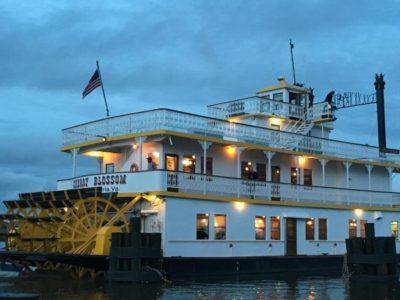 Potomac Riverboat Company Northern Virginia Wedding Venue
